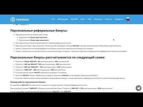 Обзор реферальной бонусной  программы проекта TokenGO