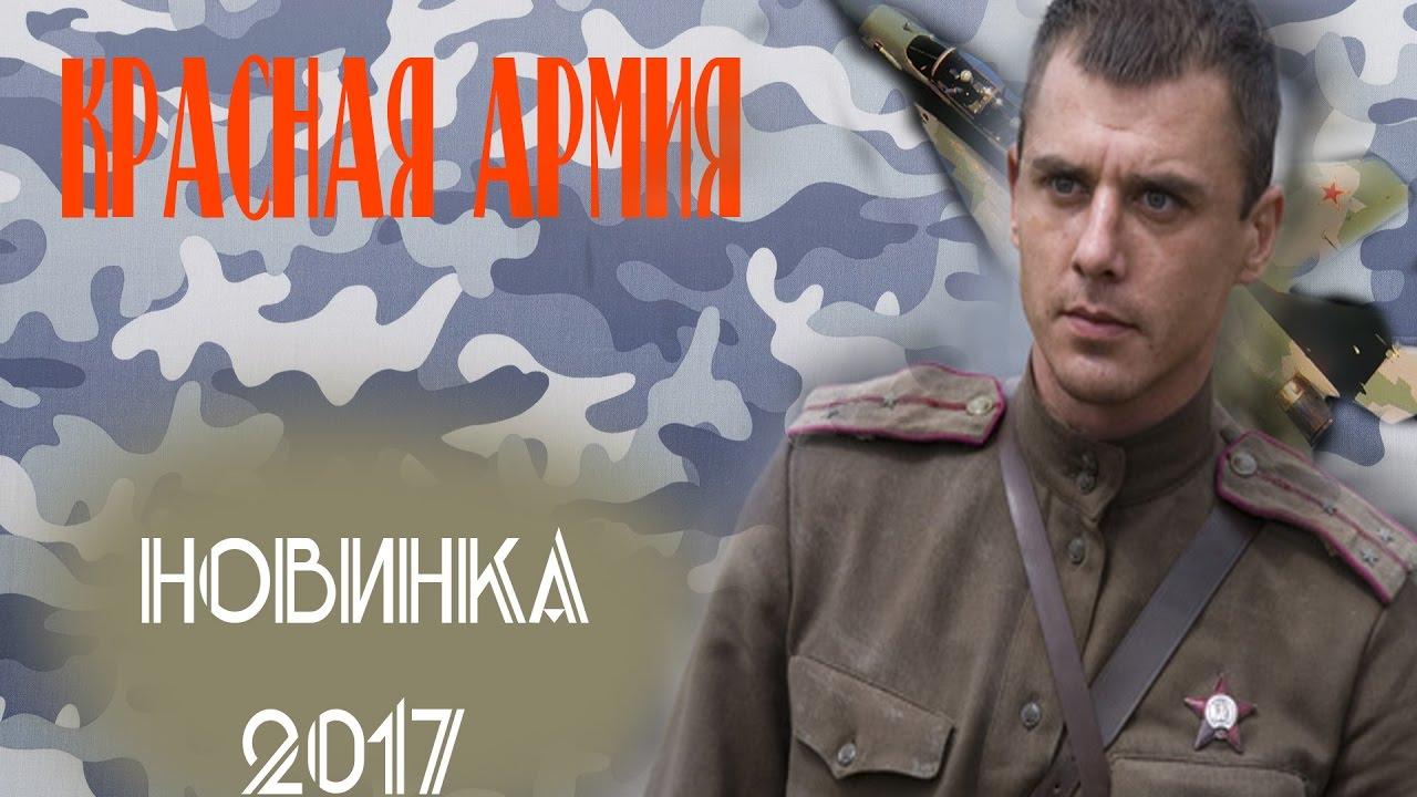 Русские фильмы смотреть онлайн