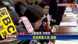 徐永明續占發言台 民進黨轉換陣地續審勞基法