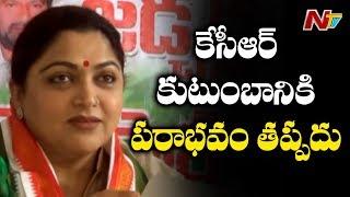 Congress Leader Khushboo Sensational Comments over TRS Bathukamma Saree Distribution | NTV