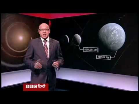 nasa bbc news today - photo #32