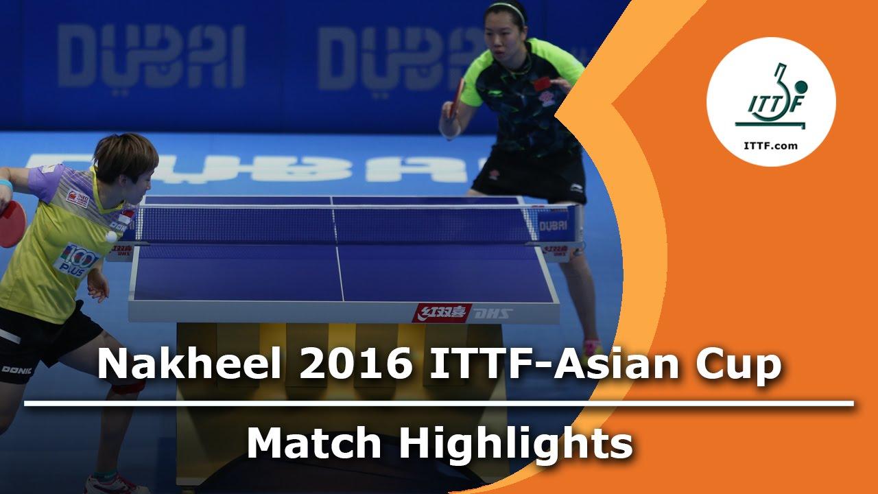 2016 Asian Cup Highlights: Li Xiaoxia vs Feng Tianwei (1/2)