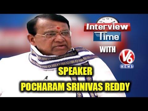 TS Assembly Speaker Pocharam Srinivas Reddy Exclusive Interview | Interview Time | V6 News