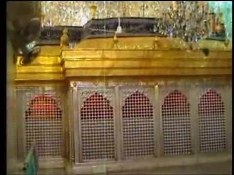 Ziyarat Imam Hussain Allahis Salam - Ziarate Warisa with inside...