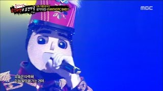 [King of masked singer] 복면가왕 The captain of our local music - FANTASTIC BABY 20160916