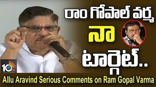 Producer Allu Aravind Serious Comments on Ram Gopal Varma | #TollywoodCastingCouch