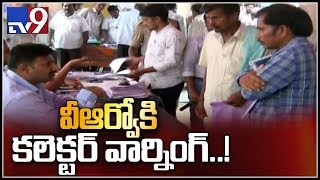 Suryapet Collector orders VRO to get drunken test done 3 times a day