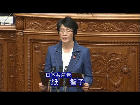 農水委員長の解任決議案 賛成討論 - YouTube (12月08日 09:00 / 10 users)