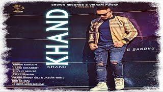 KHAND    G SANDHU    NEW PUNJABI SONG 2018    FULL VIDEO    CROWN RECORDS   