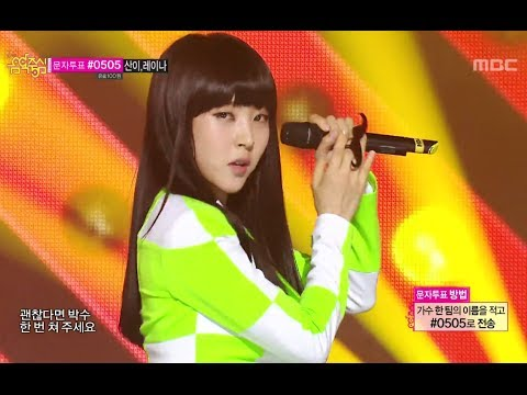 MAMAMOO - Mr. Ambiguous, 마마무 - 미스터 애매모호, Music Core 20140628
