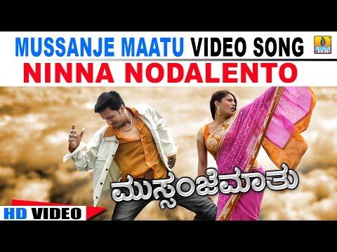 Mussanje maatu hd video songs free download