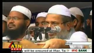 Download Junaid Babu nagori asked Hasina to cut Suranjit's hand according to Madian Sanad Jul 7 2013 3Gp Mp4