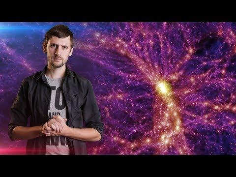 САМЫЕ БОЛЬШИЕ СТРУКТУРЫ ВСЕЛЕННОЙ / Галактические стены.  Крупномасштабная структура вселенной. #46