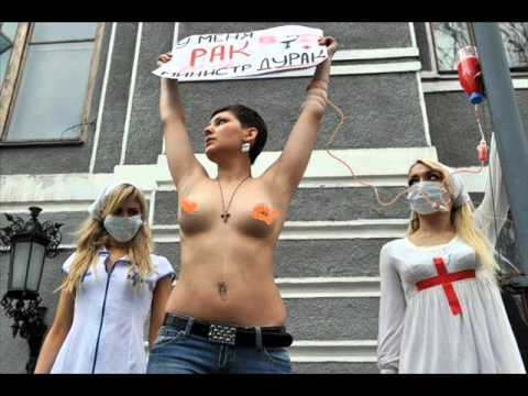 femen yeleri ayasofya nnde plak eylem protesto istanbul