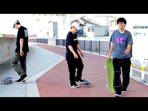 FUN DAY WITH THE SKATE CREW
