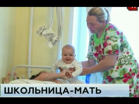 Школьницу мать парализовало после ДТП, устроенного отцом её ребёнка