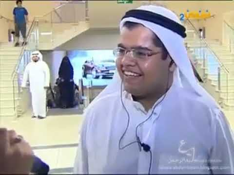 مذيعة طاحت ضحك.Al ghamdi 911