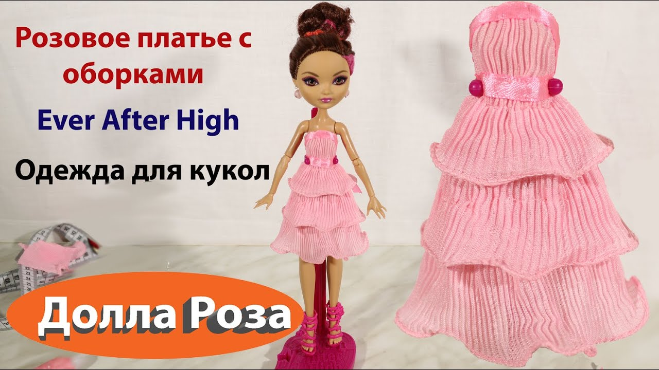 Как связать крючком купальник по схемам - supwoman ru