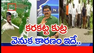 కక్షే దీనికి కారణం..| TDP Leader Pattabhi Straight Forward Questions To AP CM Jagan | #PTD