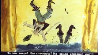 Детский кинозал Диафильм Путешествие в Страну Обезьян 2 часть