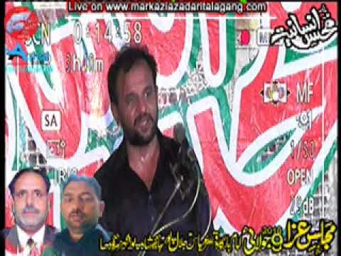 Zakir ALI RAZA   9 july 2018 Shah pur Sargodha
