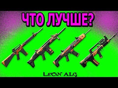 Warface.ЧТО ЛУЧШЕ? M16A3 VS SCAR-H VS ACR VS TYPE-97 CROWN!