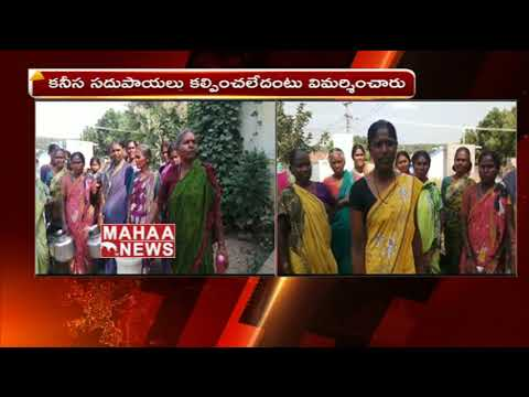 Villagers Protest Against TRS Government Over Drinking Water | Jagtial District | Mahaa News