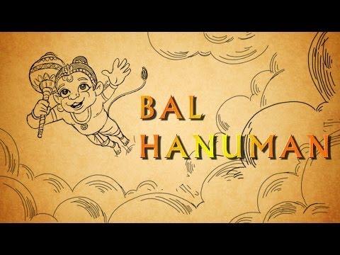 Bal Hanuman | Kilkariyan | Hindi Stories for Kids | Bedtime Children Stories | Kahani