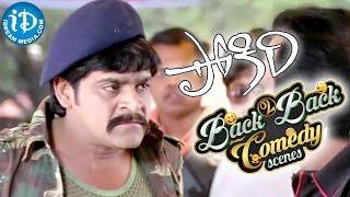 Pokiri Movie Back To Back Comedy Scenes || Mahesh Babu, Ileana, Prakash Raj || Puri Jagannadh