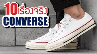 Sejarah CONVERSE w/ review 70s Leather White + on feet