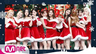 Download lagu [LOONA - All I Want for Christmas Is You] Christmas Special | M COUNTDOWN EP.693 | Mnet 201224 방송
