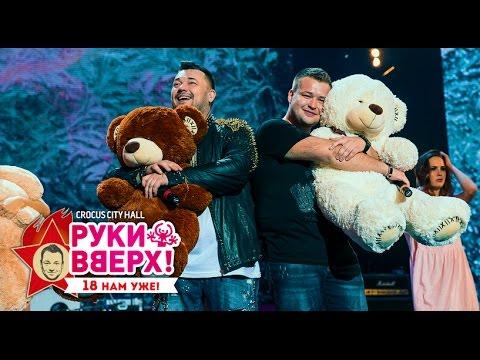 Сергей Жуков - Глупая