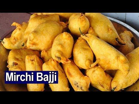 Telangana Special Dish-Mirchi Bajji | How To Prepare మిరపకాయ బజ్జీలు | Hyderabad Street Food