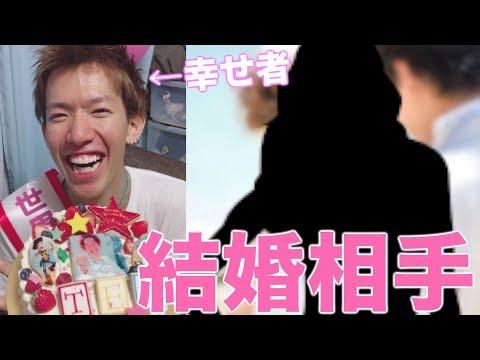 テオくんの結婚相手が決定!?