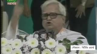 ভারতীয় কমিউনিস্ট পার্টির নেতা বিমান বসুর শুভেচ্ছা