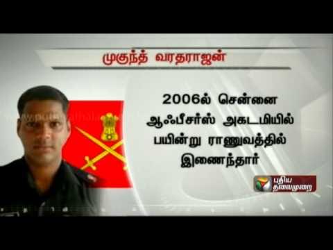 Major Varadarajan cremated with full state honours