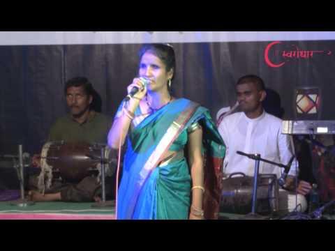 A Performance By Radha Patil- Omkar Pradhan Roop Ganeshache
