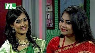 Shuvo Shondha | Episode 4544 | Talk Show