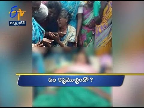 Andhra Pradesh | 13th June 2018 | Ghantaravam 11 AM News Headlines