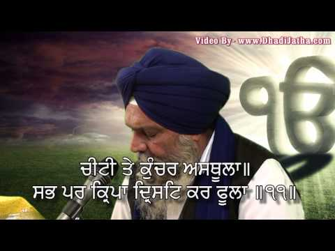 Rahraas Sahib Full Path - Giani Sant Singh Paras Full HD Video...