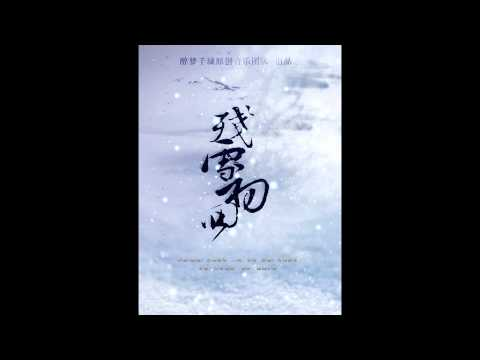 Jay Chou - China (Variation 5/7)