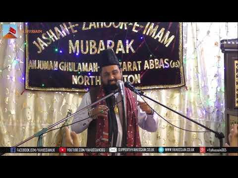 Jashan Imam Hussain | Allama Hamid Raza Sultani | 11 April 2019 | Dua-e-Zehra | Northampton (UK)