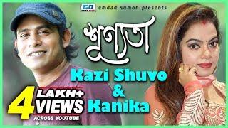 Shunnota | Kazi Shuvo | Kanika | 2017