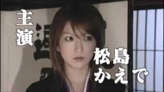 松島かえで動画[6]