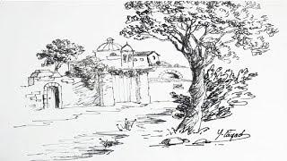 Draw Pen Landscape By Yasser Fayad