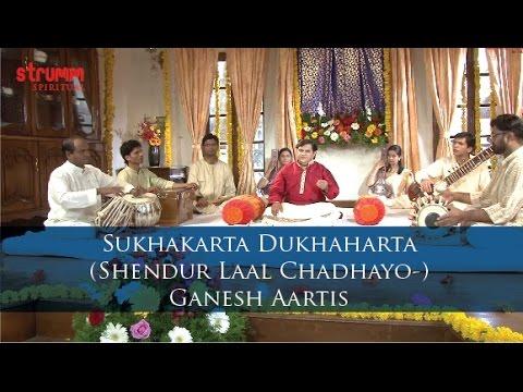 Sukhakarta Dukhaharta & Shendur Laal Chadhayo- Ganesh Aartis