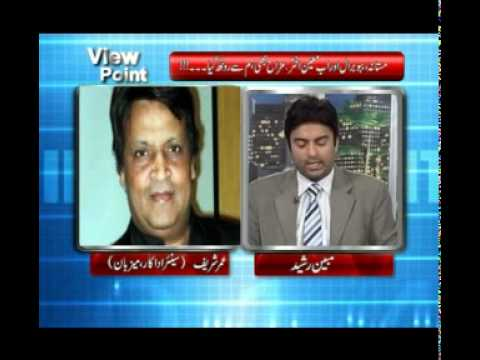 Mubeen Rasheed With Umer Sharif On Death Of Moin Akhtar.mpg video