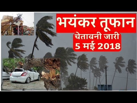 Latest Breaking News ! Today  new dust storm may soon hit 4 states pm modi govt Weather news alert