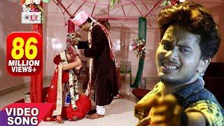 Golu Gold का सबसे दर्द भरा गीत - Senura Se Sajawa Jani -सेनूरा से सजावs जनि -Hit Bhojpuri Video Song