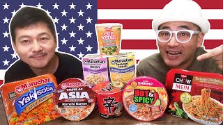 Japanese Try American Instant Ramen Noodles | Taste Test